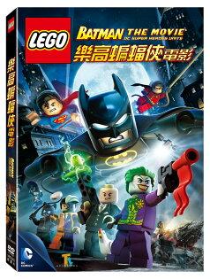 樂高蝙蝠俠電影DVD