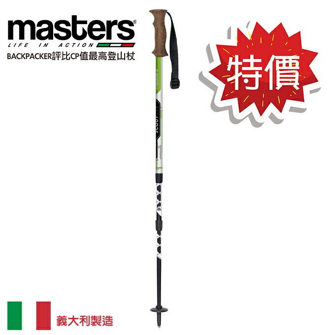 義大利MASTERS Scout CSS史考特避震(綠) MA01S1616