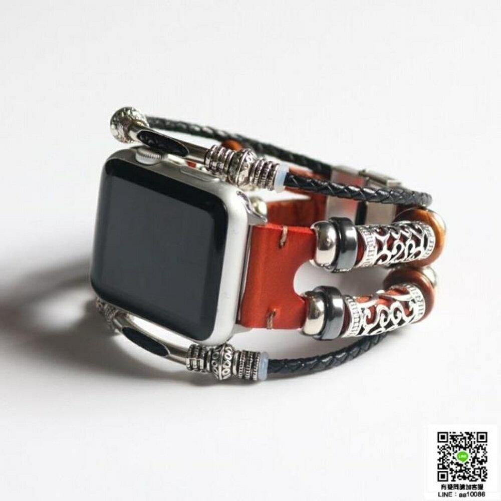 現貨蘋果錶帶 雙圈復古皮革apple watch蘋果手錶帶手工iwatch1/2/3男女38/42mm 薇薇6-20