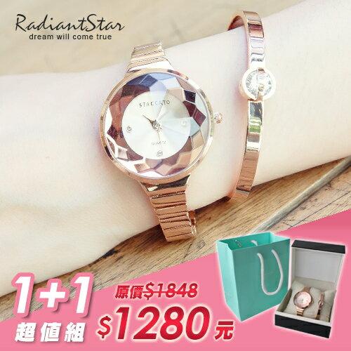 女人愛美愛自己情醉多瑙河1 1  手錶鈦鋼手鐲二件組~WKTL021~璀璨之星~