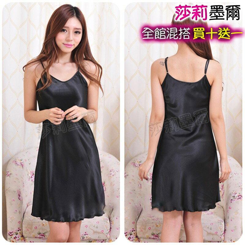 新品     仿真絲細肩帶睡裙~ V領吊帶薄款性感修身純色絲綢吊裙睡衣日系內睡衣 大碼XL