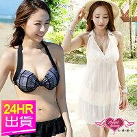 泡湯推薦到天使甜心 EE5346黑/膚 M~XL 條紋鋼圈三件式比基尼泳裝 泳衣 溫泉SPA泡湯