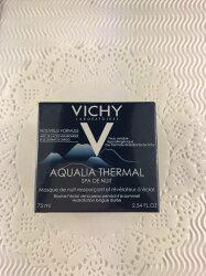 薇姿VICHY 智慧保濕SPA能量水面膜75m 效期2020.05 新品上市 【淨妍美肌】
