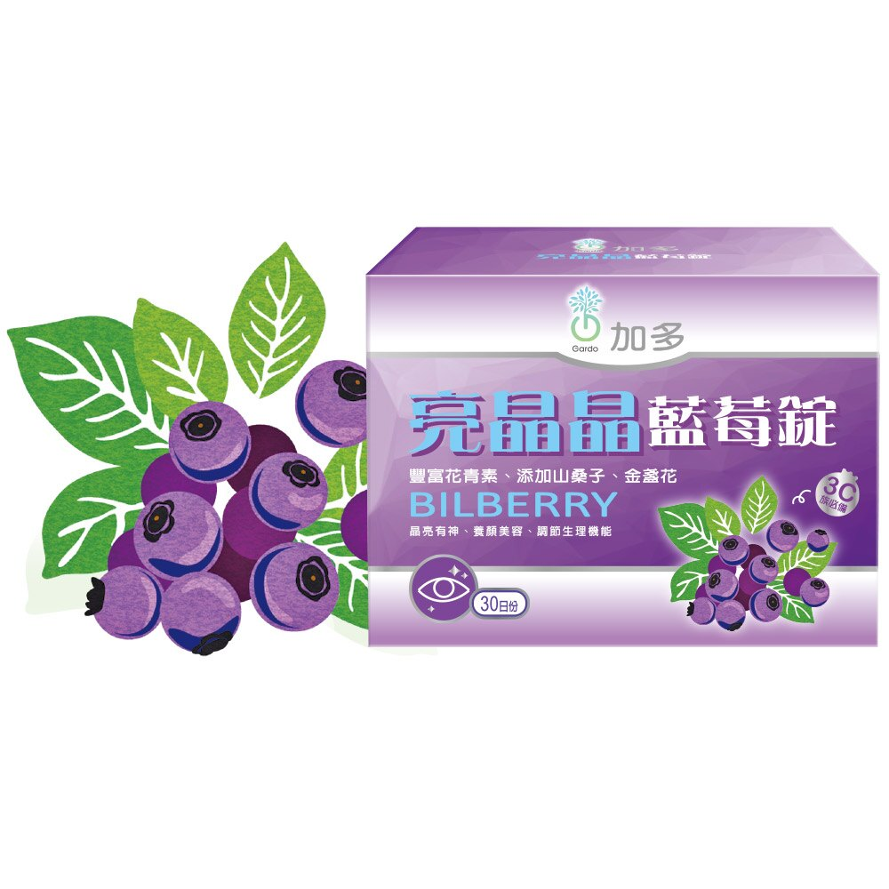 全效護眼保健-亮晶晶藍莓錠(超越葉黃素)