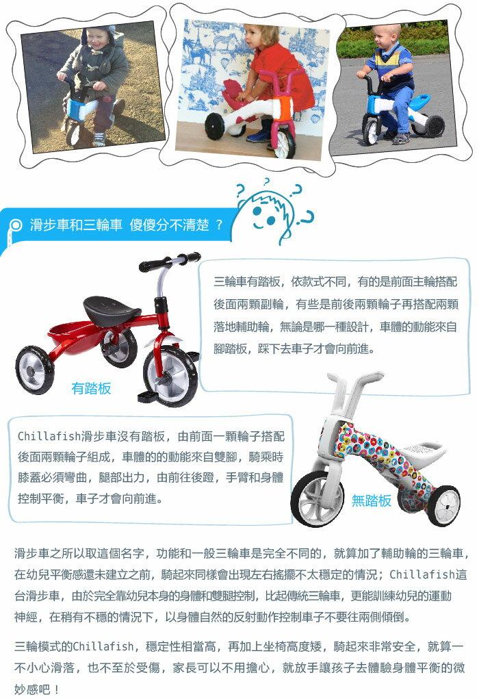 比利時Chillafish二合一漸進式玩具 Bunzi寶寶平衡車- 亮桃紅 7