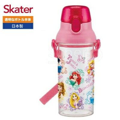 日本【Skater】直飲透明水壺480ML-迪士尼公主