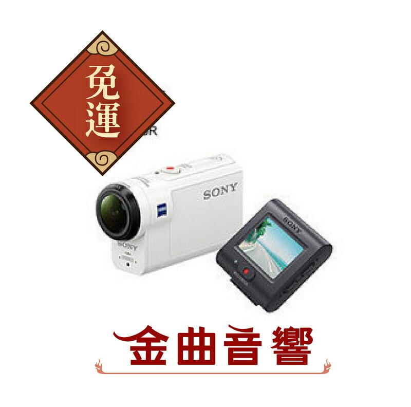 【金曲音響】SONY HDR-AS300R 運動攝影機 4K縮時攝影 蔡司鏡頭 潛水
