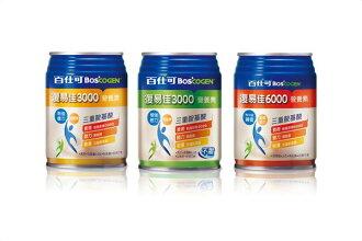 永大醫療~百仕可復易佳3000營養素 原味 24罐/箱 特價1300元