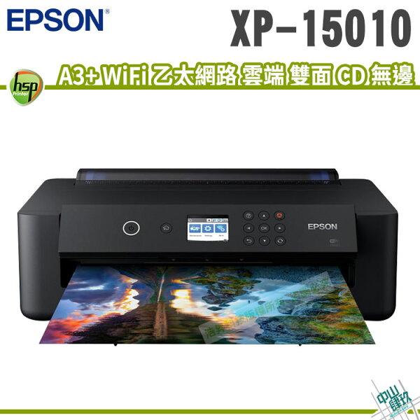 EPSONXP-15010A3+雙網六色相片輸出印表機