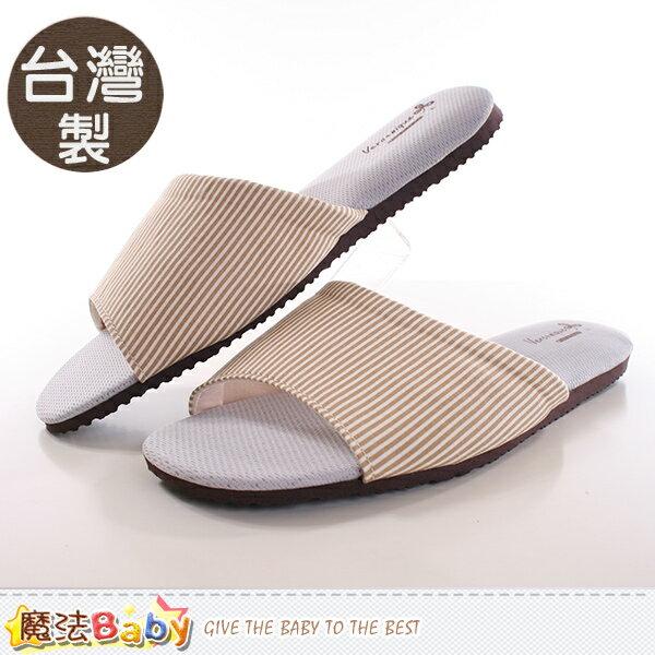 室內拖鞋 台灣製銀離子抗菌除臭拖鞋(2雙一組) 魔法Baby~sd0058