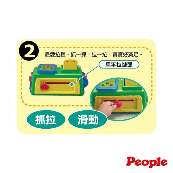 People - 聲效手指趣味遊戲機 4