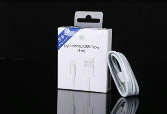 原廠Apple傳輸充電線 Lightning 對 USB 連接線 (1 公尺) I5 I6 I7