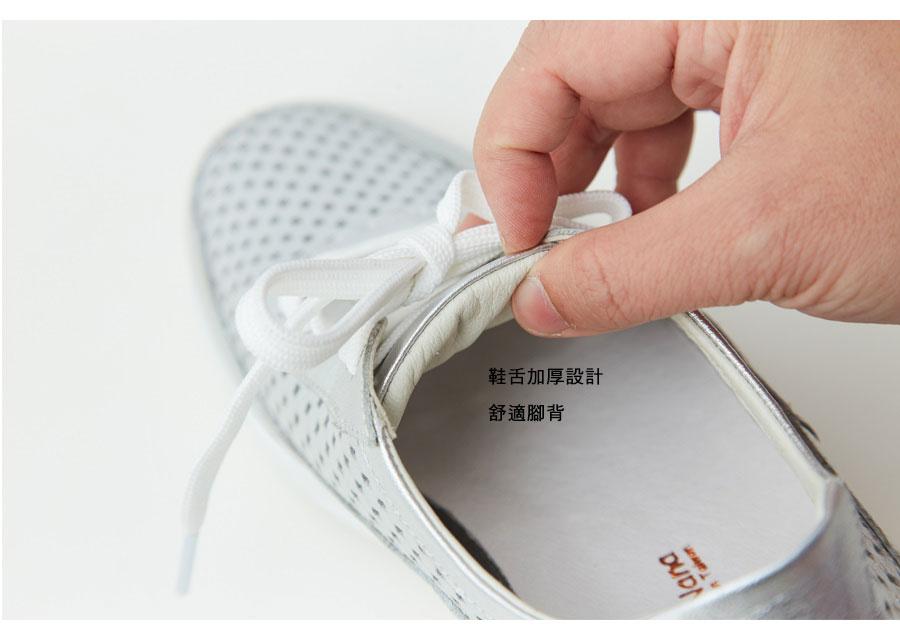 運動風超強底台Q彈鏤空透氣真皮氣墊休閒鞋【QT68061480】AppleNana蘋果奈奈 5