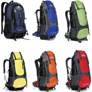 美麗大街【LF0913】專業戶外徒步旅行雙肩包大容量登山包團隊騎行背包