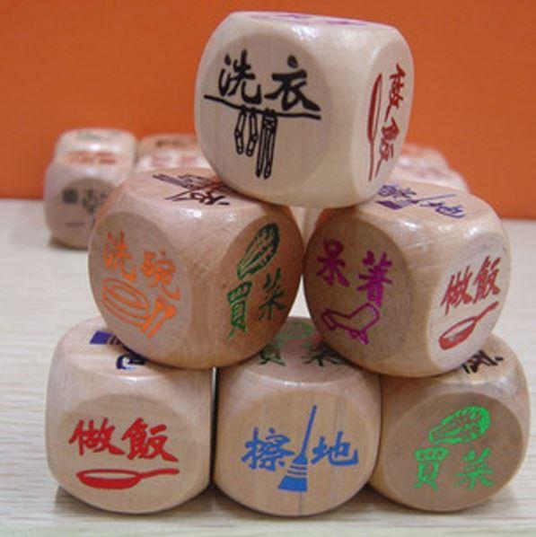 創意木製家務骰子/居家生活篩子/做家務色子創意骰子帶圖案(6顆) 39元