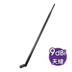 【TAMIO】A924天線(9dbi2.4G)