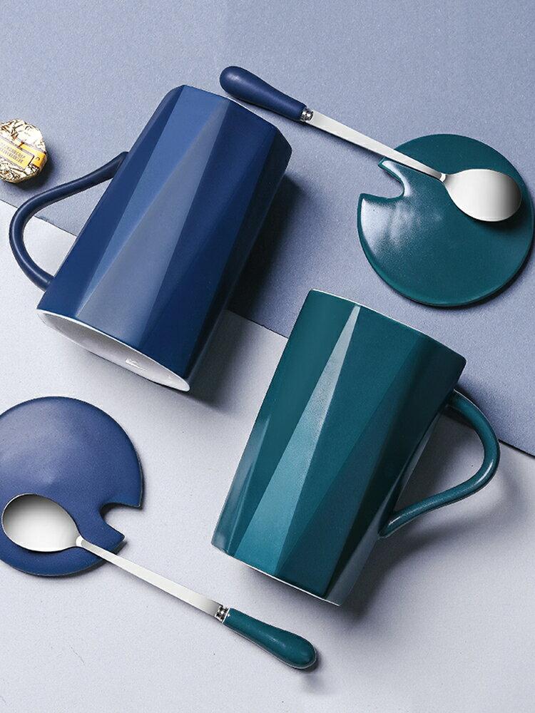 杯子陶瓷水杯創意個性潮流馬克杯帶蓋勺簡約男女咖啡茶杯家用