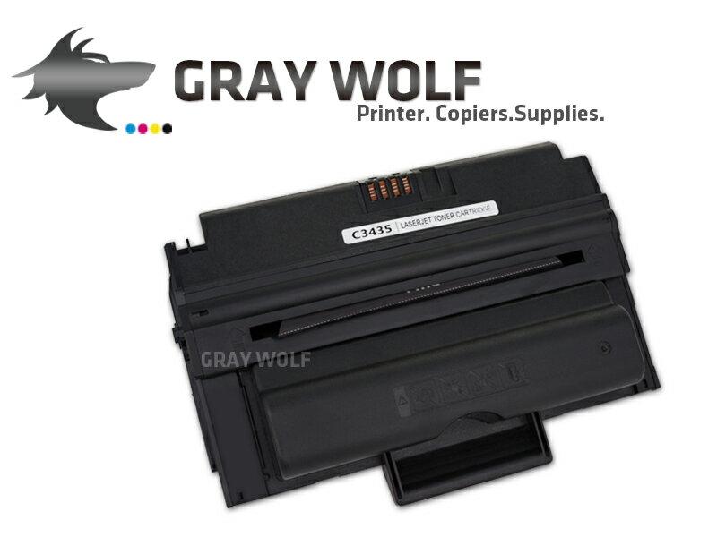 【非印不可】Fuji Xerox Phaser 3435 相容高容量環保碳粉匣 CWAA0763