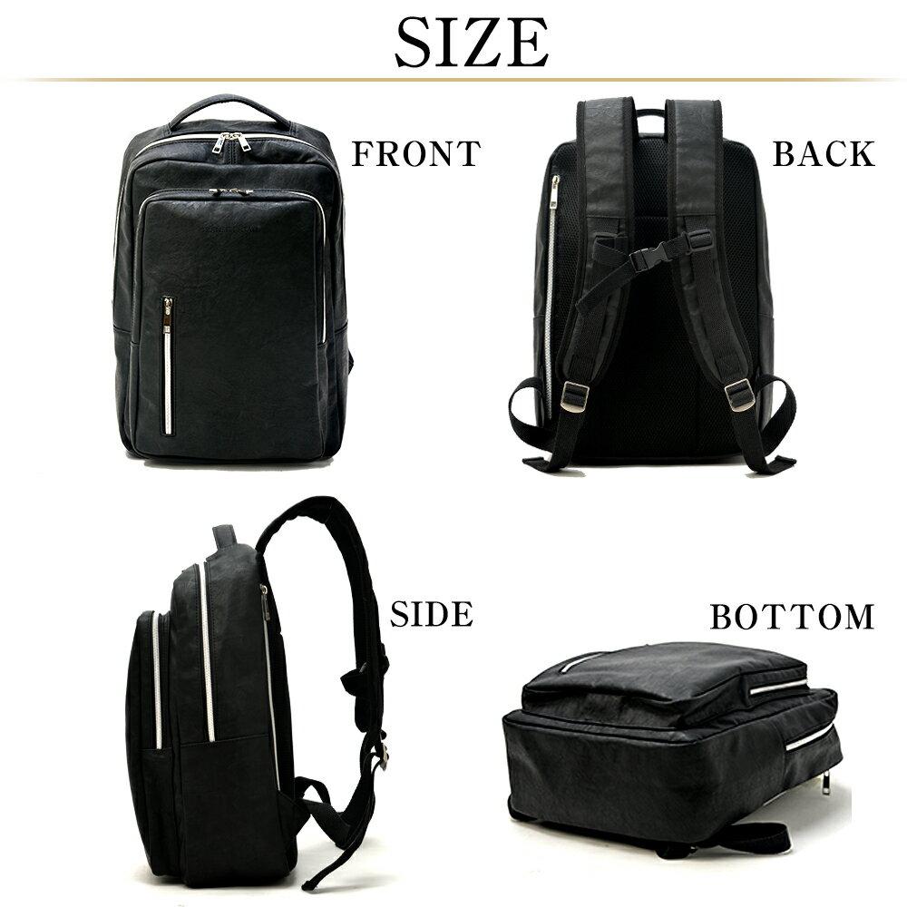 【台灣現貨】日本TRANSIT GATE  後背包 電腦背包 PC筆電專屬袋 防水布 大容量 TR7068 6