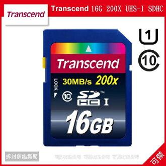 可傑 創見 Transcend SDHC 16GB 200X 公司貨 30MB/s 終生保固