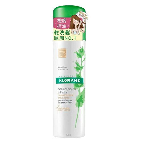 Klorane蔻蘿蘭極度控油乾洗髮特惠瓶【德芳保健藥妝】