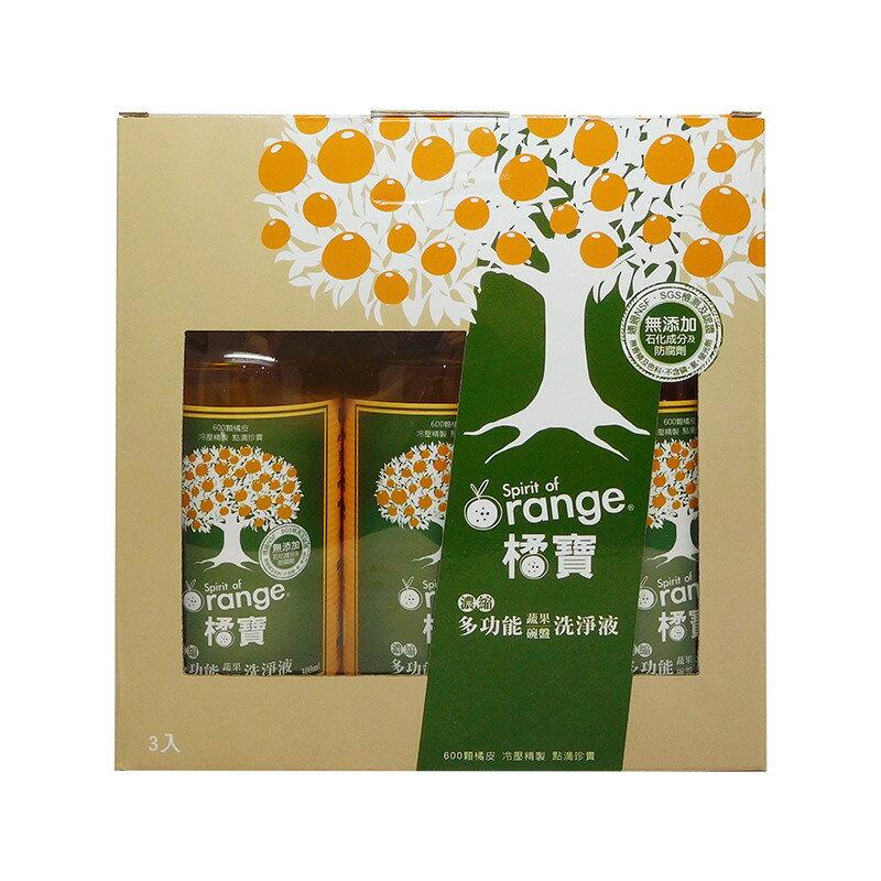 新包裝-橘寶天然洗淨劑3罐組 (送1個噴頭) Vitamix TNC調理機指定專用 (陳月卿推薦)