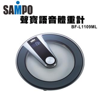 【聲寶】語音體重計BF-L1109ML 保固免運-隆美家電