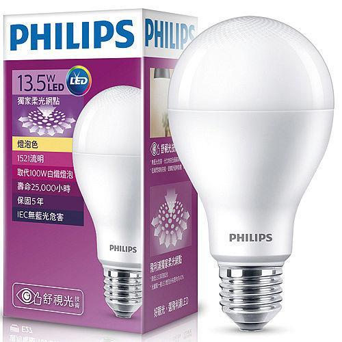 飛利浦PHILIPS 柔光網點 10W 黃光 1055流明 3000K 全電壓(12入)