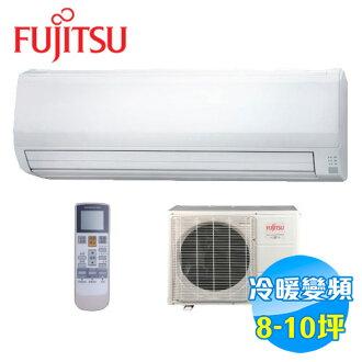 富士通 Fujitsu 變頻冷暖 一對一分離式冷氣 F系列 ASCG-63LFTA / AOCG-63LFT