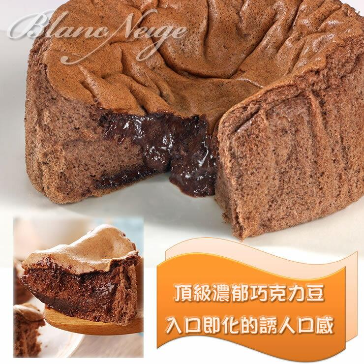 【Blanc Neige雪天使】銀座半熟蛋糕-巧克力 6吋