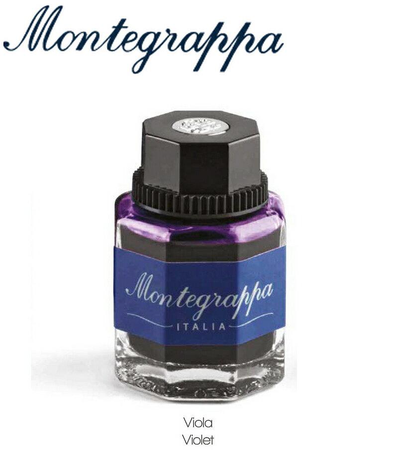 義大利Montegrappa萬特佳 墨水 - (紫羅蘭 violet) IA01BZIL / 50ml 瓶