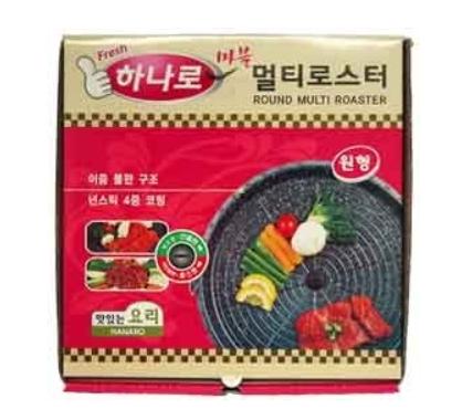 韓新館:韓國HANANO圓形排油烤盤32cm★1月限定全店699宅配免運