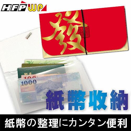 65折~10個量販~~發~福袋多層夾 環保  製 FUB~8~10 HFPWP