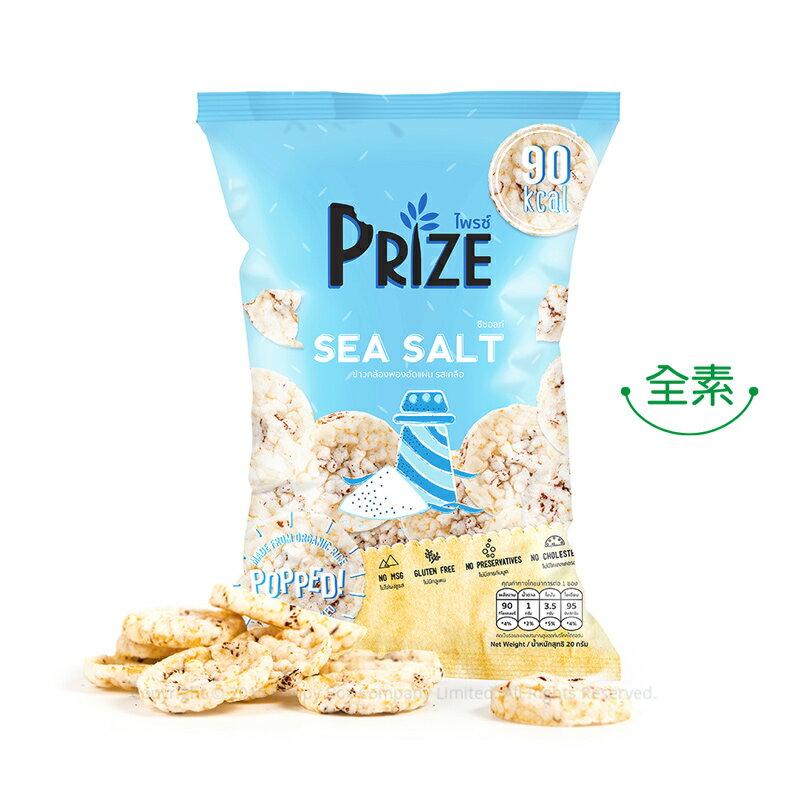 Prize派姿-爆米片一箱24包(送罐裝米餅x2)(低卡零食)(中元節免運特惠) 2