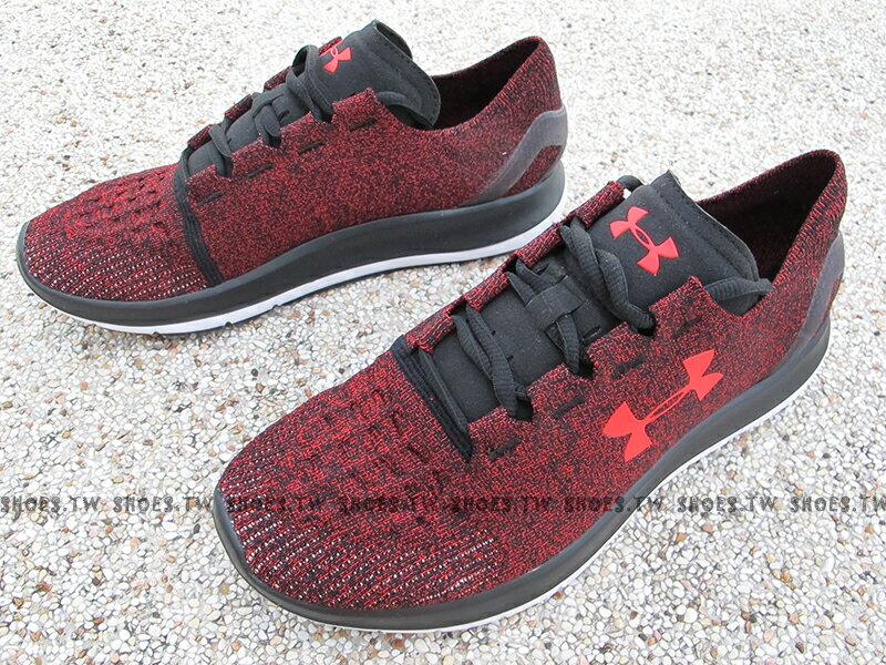 《26.5cm零碼出清》Shoestw【1281998-706】UNDER ARMOUR 慢跑鞋 Speedform Slingride 紅黑 編織 男生 1