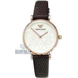 【錶飾精品】ARMANI手錶 亞曼尼 AR1990 高雅尊貴 薄型珍珠貝花海紋錶盤 咖啡色皮帶女錶