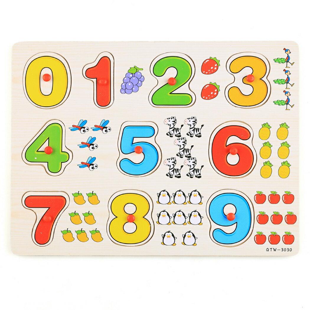 56pcs Wooden Toys Doug Deluxe Classic Peg Puzzle Bundle of 3 Puzzles Alphabet/number/Graph 2
