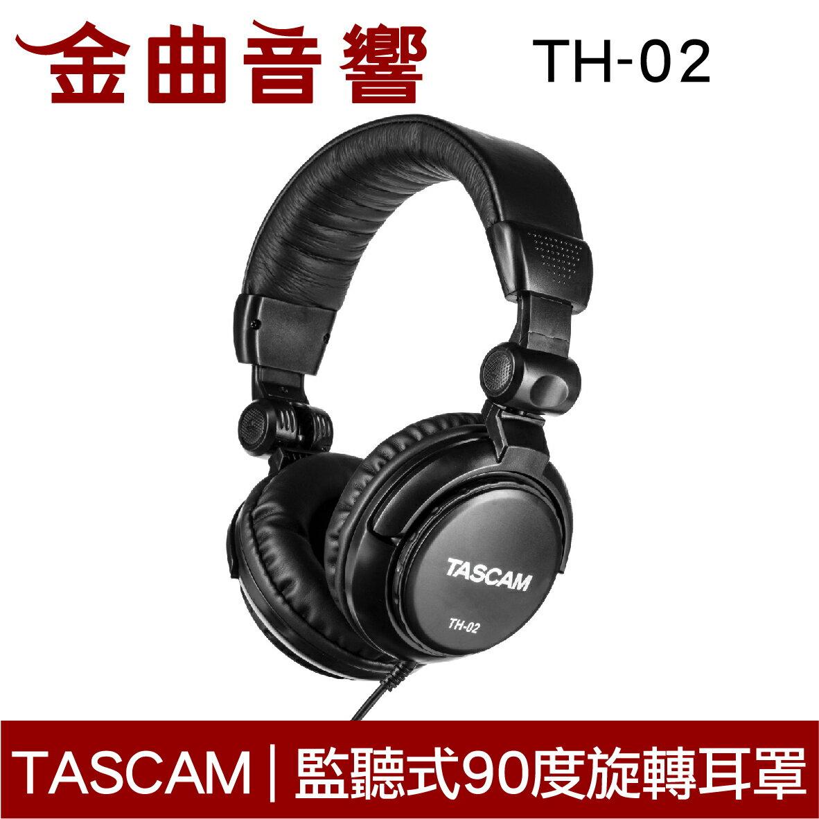 TASCAM TH-02 專業監聽耳機 【媲美 SONY MDR-7506/TH02】 | 金曲音響