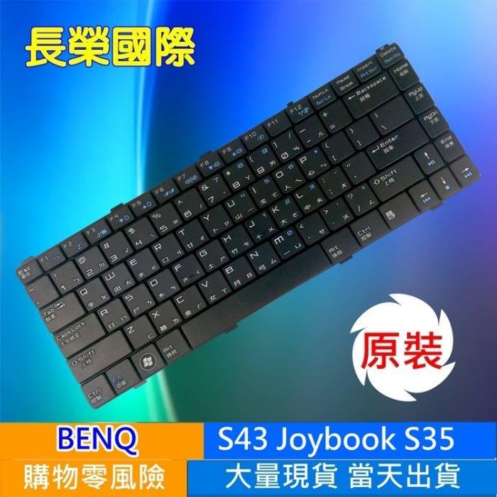 全新中文鍵盤 BENQ S46 S43 BL10 Joybook S35 捷元 CL4 CL40