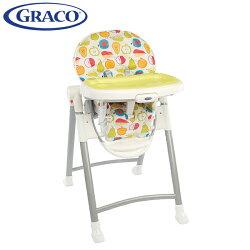 【麗嬰房】Graco 可調式高低餐椅Contempo水果王國