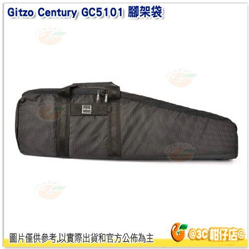 Gitzo Century GC5101 腳架袋 公司貨 取代GC5100 長 89cm 可肩背 腳架套 防水