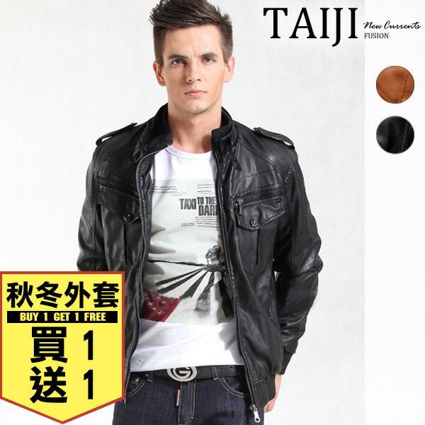 TAIJI:大尺碼皮衣外套‧質感率性多拉鍊立領修身皮衣夾克‧二色‧加大尺碼【NSYP501】-TAIJI-