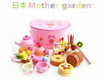 【本月贈Lexington-矽膠雙耳碗(顏色隨機)】日本【Mother Garden】 野草莓糕點午茶心型盒 1