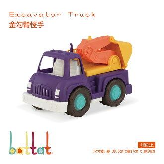 【淘氣寶寶】【美國B.Toys感統玩具】金勾臂怪手