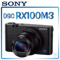 SONY 索尼推薦到➤ 【和信嘉】SONY  DSC-RX100M3 高階相機 公司貨 原廠保固一年