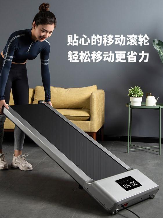 跑步機 科林波比平板走步機家用款小型室內超靜音折疊電動跑步機健身專用【免運】
