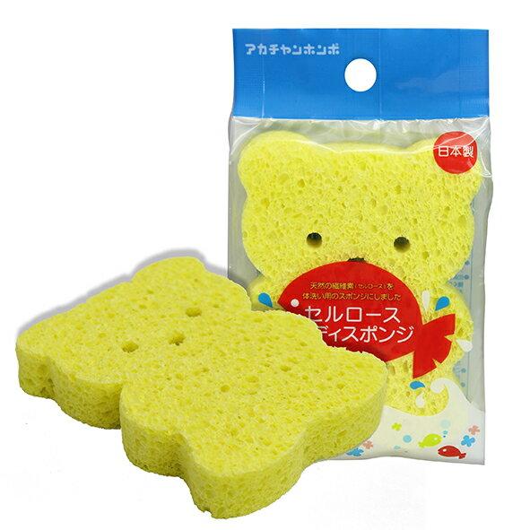 AKACHAN阿卡將 木漿纖維嬰兒洗澡海棉~黃熊