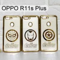 美國隊長 手機殼吊飾推薦到漫威 復仇者電鍍軟殼 OPPO R11s Plus (6.43吋) 蜘蛛人 鋼鐵人 美國隊長【Marvel 正版】就在利奇通訊推薦美國隊長 手機殼吊飾
