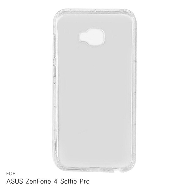 強尼拍賣~Air Case ASUS ZenFone 4 Selfie Pro ZD552KL氣墊空壓殼 透明殼 保護殼 空壓殼