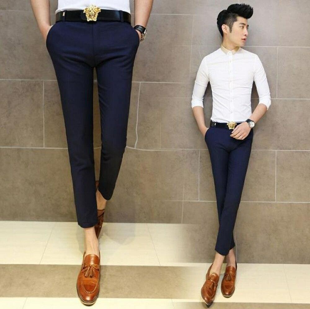西裝褲 春夏季休閒褲男修身小腳西褲韓版男士彈力修身小西褲潮流西裝褲子